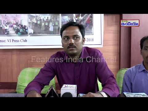 Bapuji Seva Sangham under the awreness programmes conducts in visakhapatnam