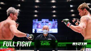 Full Fight | 住村竜市朗 vs. レッツ豪太 / Ryuichiro Sumimura vs. Let's Gota - RIZIN.25