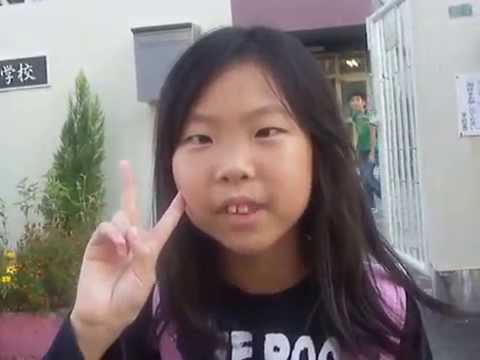 可愛い女子小学生 女児同士交換撮り