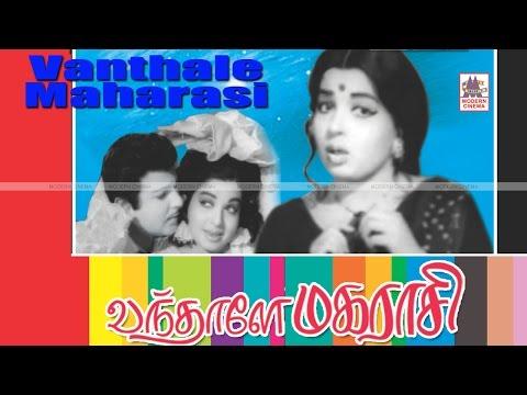 Vanthale Maharasi Full Movie | வந்தாளே மகராசி