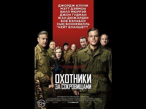 Сталинград (1989) смотреть онлайн или скачать фильм через