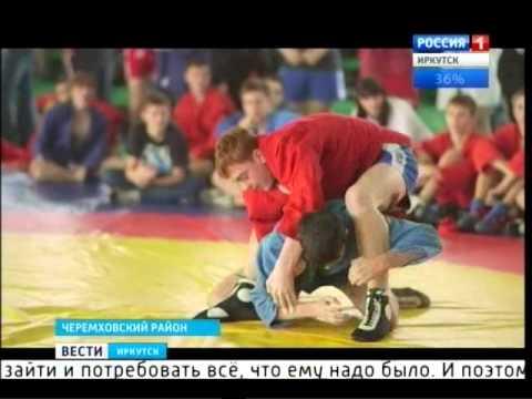 знакомства иркутской обласьти г.черемхово