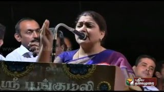 Vakala Perumakkale spl TN Election 2016 show 09-02-2016 today full hd youtube video 9.2.16 | Puthiya Thalaimurai TV Show 9th February 2016