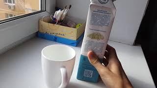 Молоко рисовое здоровое меню