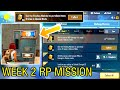 Use the Vending Machine to purchase items 8 times in Classic Mode | Week 2 Rp Mission PUBG Mobile