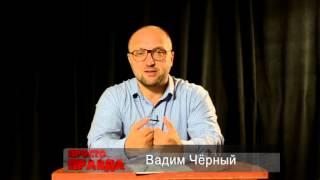Правительство ведет Украину в черную дыру(, 2012-10-11T17:53:09.000Z)