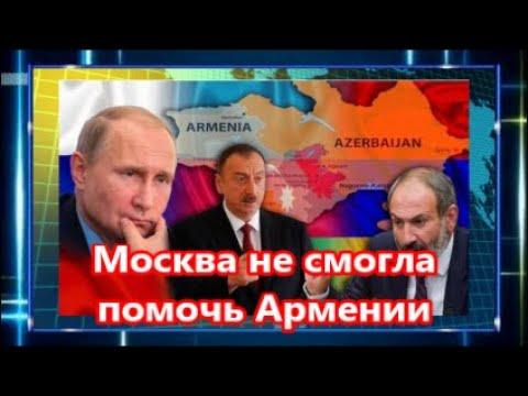 Москва не смогла помочь Армении соблюсти военный баланс с Азербайджаном