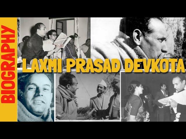 महाकवि लक्ष्मीप्रसाद देवकोटा || Biography in Nepali || Laxmi Prasad Devkota || Gyanmandu Offcial
