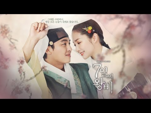 MV Fromm - When the Moonlight Shines on You Queen for Seven Days OST Part 5