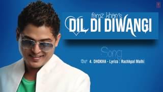DHOKHA FULL SONG (Audio)   DIL DI DIWANGI   LATEST PUNJABI SONG