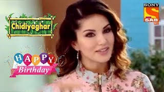 Birthday Special | Your Favourite Celebrities