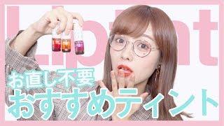 タイアップ:ベビーピンクプラス http://www.bison.co.jp/products/baby...