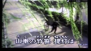 説明ー今日は、古賀政男が作曲した、村田英雄のデビュー曲「無法松の一...