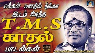 T.M.S Kadhal Padalgal | TMS Love Songs HD