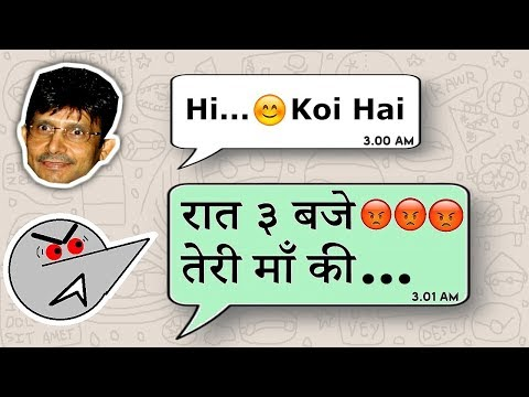 WhatsApp Group Chat Angry Me !