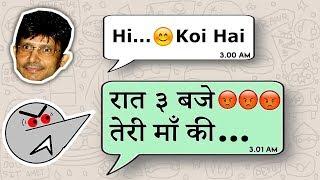 WhatsApp Group Chat Bakchodi | Angry Prash