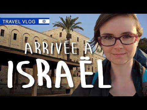 ISRAEL : Un couvent à Nazareth   VLOG TOUR du MONDE