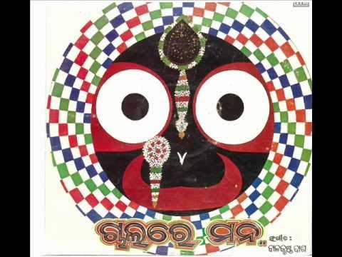 Odia Bhajan....'Looti Nei Paribu Ta Rama Nama Ne Looti....'..Akshaya Mohanty