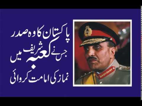 General Zia Ul Haq ka Imamat Karwana