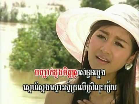 999 doa hoa hong khmer