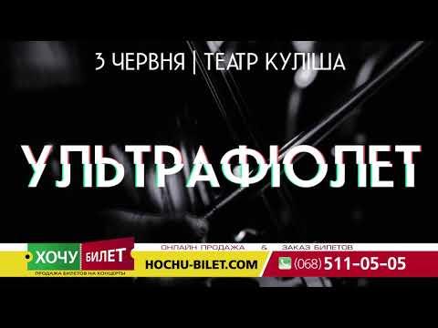 Resonance, 3 июня 19:00 Херсон, театр им.Кулиша