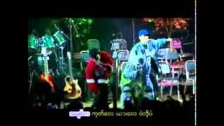 Kyat Pha, J-Me, Ye Lay - A Yay Htote