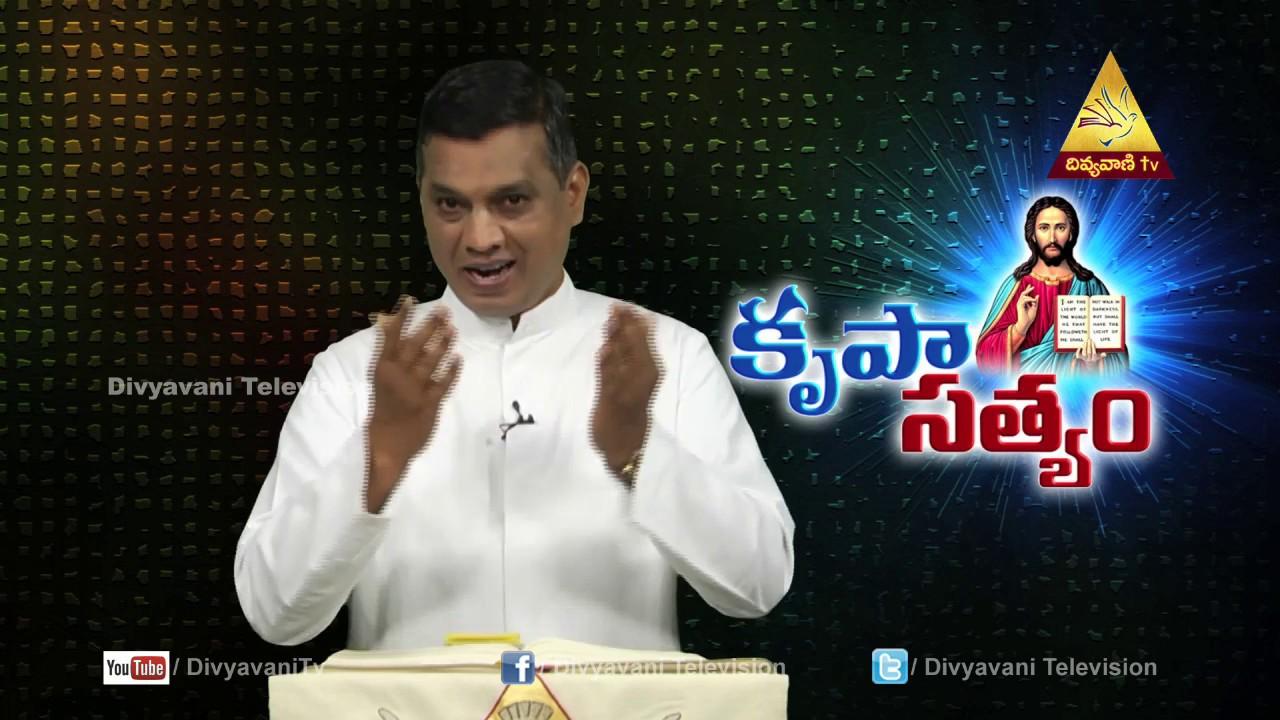 Krupa Satyam  | Fr.Cyril Das(SVD) ,Episode - 23, Part - 1 | Divyavani TV