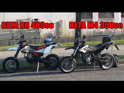 Supermotard 400cc Beta Motor RR 4t Racing Exhaust + Motard 350cc Beta M4
