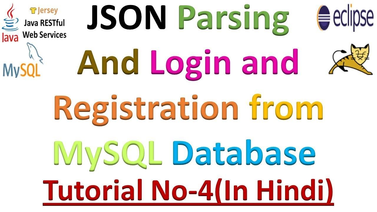 Java and mysql tutorial image collections any tutorial examples mysql and java tutorial image collections any tutorial examples android mysql tutorial no 04 login and baditri Images