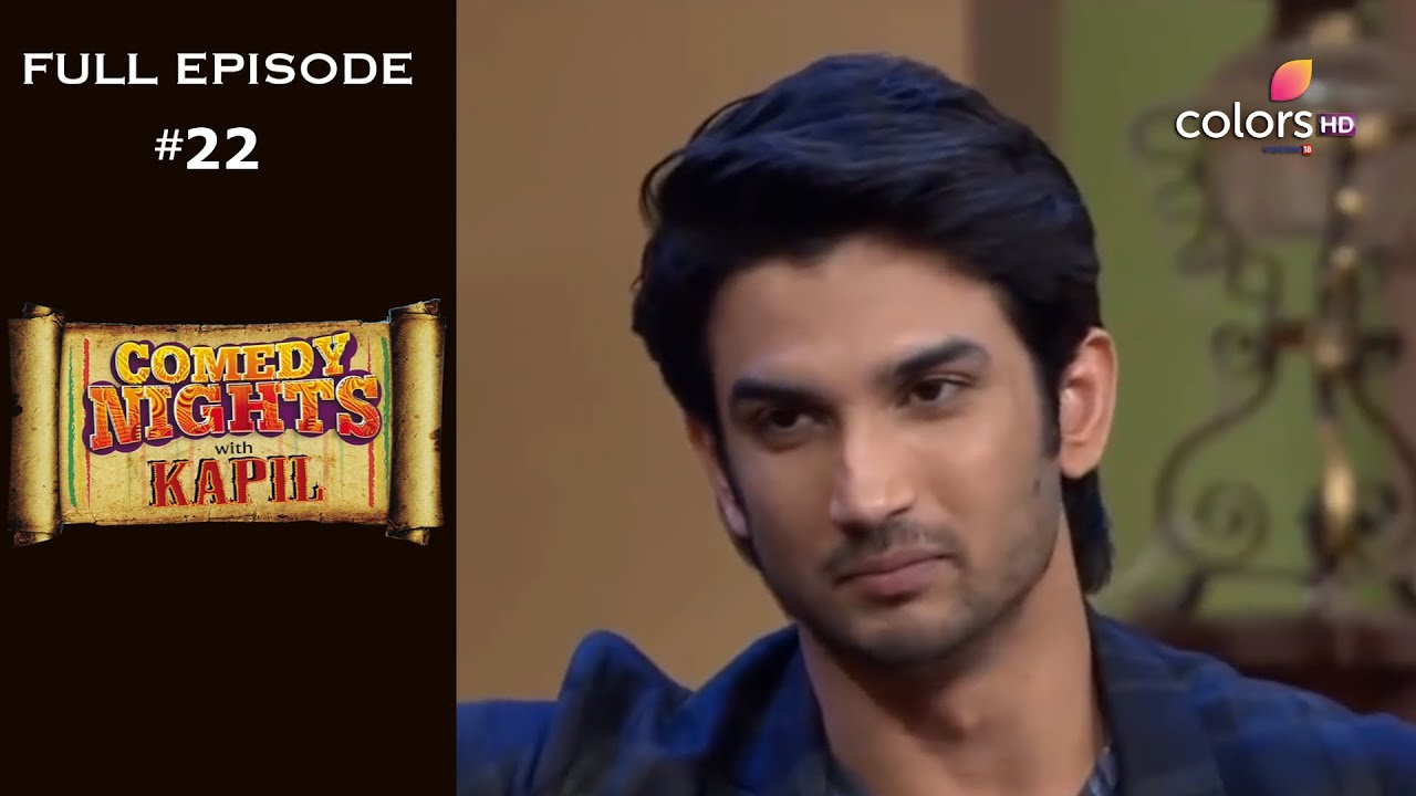 Download Comedy Nights with Kapil | Full Episode 22 | Parineeti & Sushant