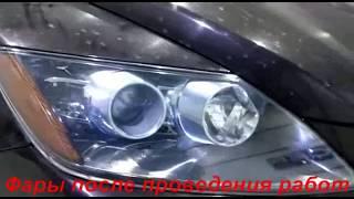 Улучшение света и замена линз на Mazda CX7