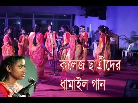 Dhamail of Sylhet  ( Radharomon Datta )