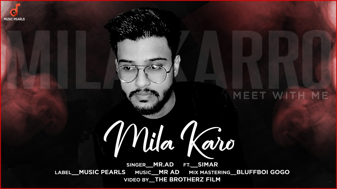 Mila Karo Lyrics Bollywood Lyrics