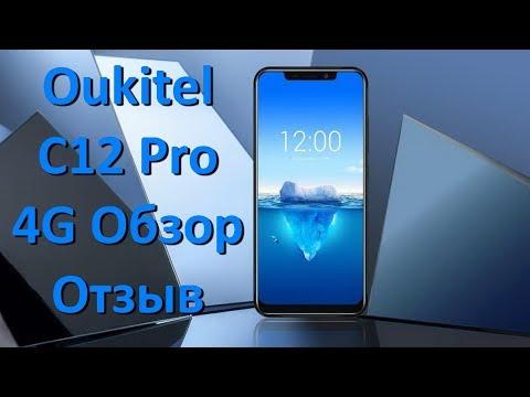 Oukitel C12 Pro 4G Обзор Отзыв