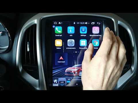 """3 в 1. Укороченный вариант. Multimedia 4*64 GB. Апгрейд """"Тесла"""" Opel Astra."""
