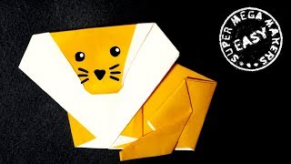 ORIGAMI LION. How to Make a Simple Animals from Paper