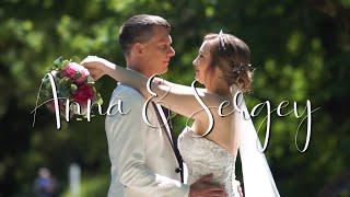 Hochzeitsvideo Anna & Sergey /München Russische Hochzeit