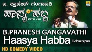 Hasya Habba | Ganagavathi B Pranesh | Holenarasipura | Kannada Haasya