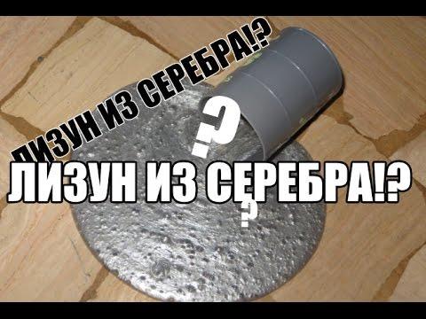 Клип Серебро – Mi Mi Mi « Clipafon