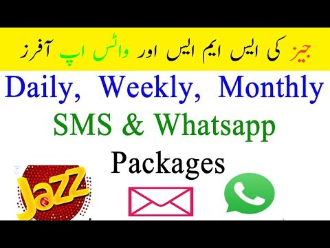 Jazz SMS Packages, Jazz Daily, Weekly, Monthly, SMS & WhatsApp Packages Just Dailing One Code | 2018