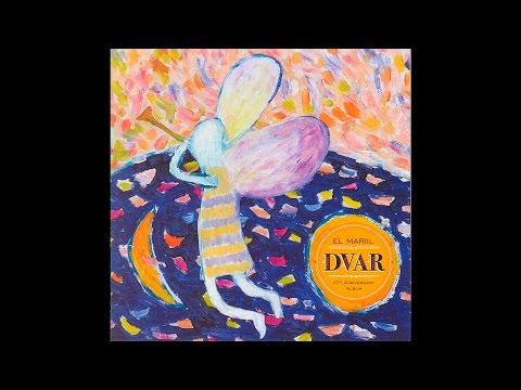 Dvar - El Mariil [Album]