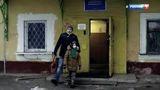 Борисов Сергей в сериале В чужом краю