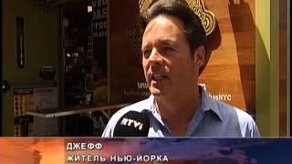 Акции протеста по делу Джорджа Циммермана (обновление)