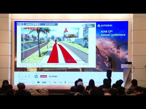 AIAB 13th Annual Conference - Advanced Technologies from Reality Capture to GIS to BIM