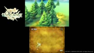 A bit of The Legend of Legacy footage