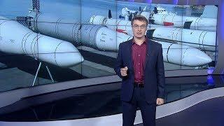 Россия на рынке оружия