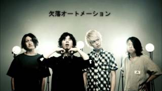 ONE OK ROCK - Ketsuraku Automation (with Lyrics)