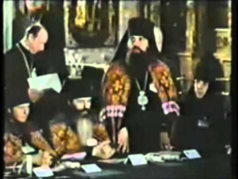 Поместный Собор 1971г