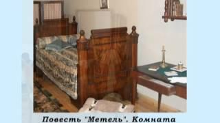 Львовка. Пушкинское место близ Болдина