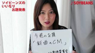お題発表【22】 葉里真央 動画 13